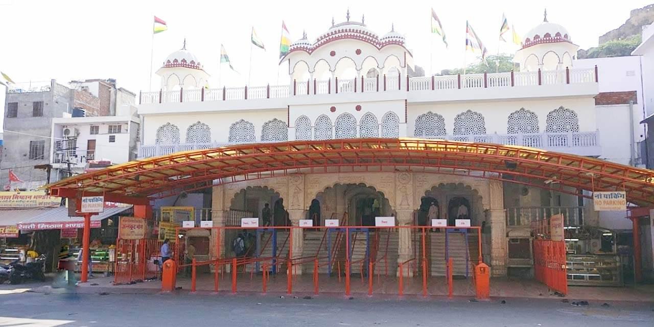 Moti Doongri Ganesh Temple Jaipur, India (Timings, History, Entry Fee,  Images, Aarti, Location & Phone) - Jaipur Tourism 2020